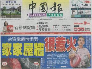 China Press - 4 Nov 2014
