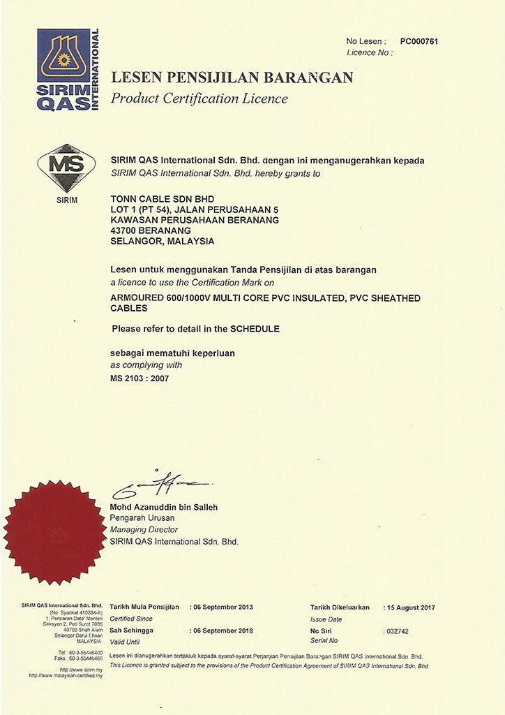 Certification Award Tonn Cable Sdn Bhd